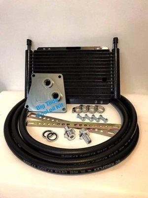 【童夢國際】 ATF Cooler 自排油冷卻器 自排冷 BIG TIIDA CVT I TIIDA TURBO 渦輪