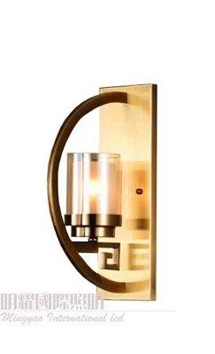 【明耀國際照明】現代設計風格 ♥ 中國夜 壁燈 - 精選照明 70722 台北市