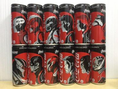 全新 Coca-Cola x Marvel Avengers 日版一套