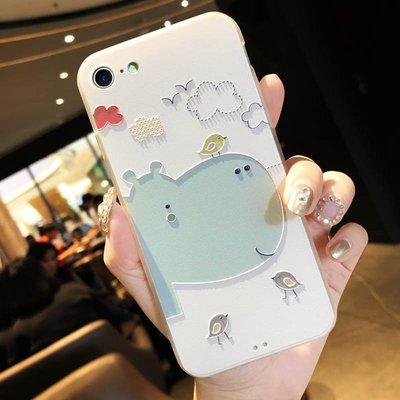 潮殼蘋果iphone7plus手機殼8plus全包xr防摔8x個性iphonex創意xs浮雕xsmax磨砂6s可愛6可愛磨砂新款河馬鯨魚