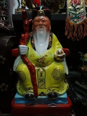 【御寶閣Viboger】古董 文物 藝品 字畫 化石~土地公 瓷器 福德正神 瓷器神像 佛像