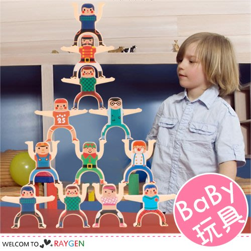 HH婦幼館 兒童玩具大力士積木平衡疊疊樂遊戲 桌遊 8件/組【2D156M765】