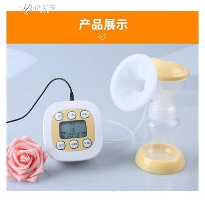 【蘑菇小隊】吸奶器電動吸力大靜音自動催乳擠奶抽奶拔奶器產後按摩手動-MG32098