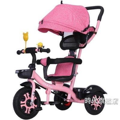 哆啦本鋪 兒童三輪車腳踏車135歲大號單車寶寶手推車26女童車自行車 D655