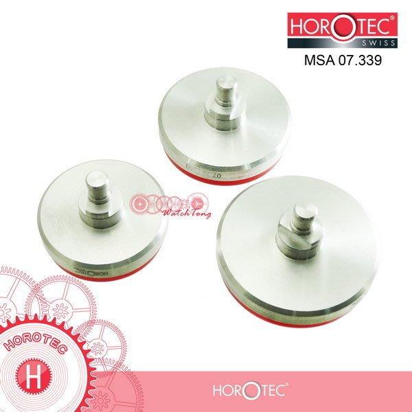 【鐘錶通】07.339《瑞士HOROTEC》吸盤粒組-紅 / 超大尺寸3顆盒裝O45/50/55mm