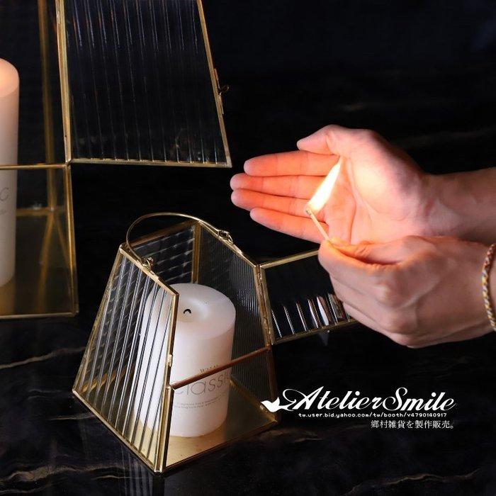 [ Atelier Smile ] 鄉村雜貨 北歐風 / 金屬家飾系列 / 玻璃風燈 / 燭台 # F款 (現+預)
