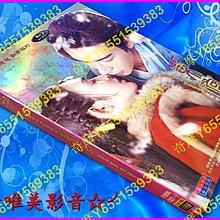 陸劇現貨《東宮》陳星旭/彭小苒/魏千翔(全新盒裝D9版6DVD)☆唯美影音☆2019