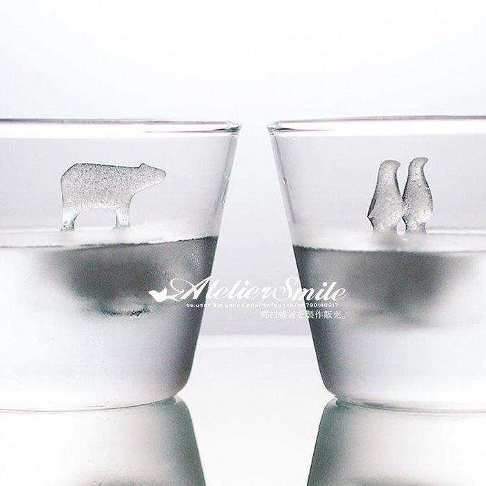 [ Atelier Smile ] 鄉村雜貨 極地 冰塊模具北極熊 企鵝 製冰盒 兩入一組 (現+預)