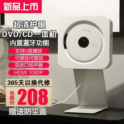 〖起點數碼〗麥絲瑪拉樂Q M39 mini壁掛高清DVD播放機HDMI家用兒童英語