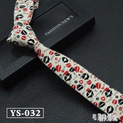 5CM英倫棉質休閒窄領帶男士女生韓版花式細小領帶禮盒裝 DJ6447