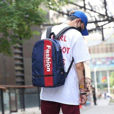 特惠❧背包男韓版個性街頭大容量雙肩包時尚潮流初中高中大學生充電書包 米米旗艦店