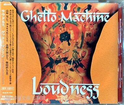【搖滾帝國】日本重金屬(Heavy Metal)樂團 LOUDNESS Ghetto Machine 1997發行 日版