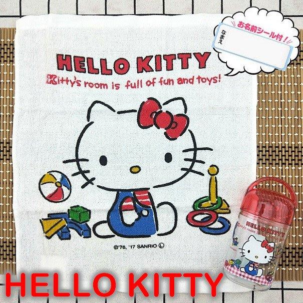 《軒恩株式會社》KITTY 日本製 手帕 毛巾 毛巾罐 收納罐 姓名貼 毛巾罐 401671