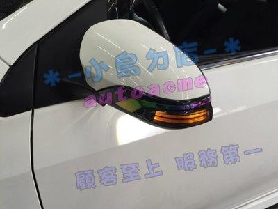 (小鳥的店)豐田 2017  ALTIS 11.5代 X板 專用 直上 跑馬燈 流水 方向燈 後照鏡 導光款 燻黑