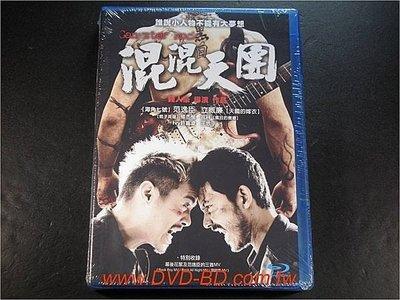 [藍光BD] - 混混天團 Gangster Rock ( 台灣正版 )