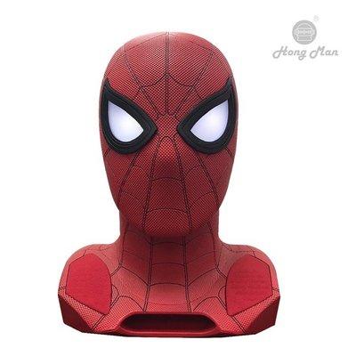 買大送小【限量】正版 漫威 MARVEL 復仇者聯盟 蜘蛛人 1:1 真人頭像投影 藍芽音響