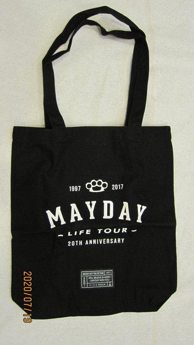 STAYREAL MAYDAY LIFE TOUR 20週年 托特包 側背包 全新收藏品
