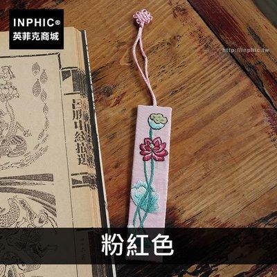 INPHIC-手繡八色傳統書籤緞面中式複古純蠶絲-粉紅色_xHnI