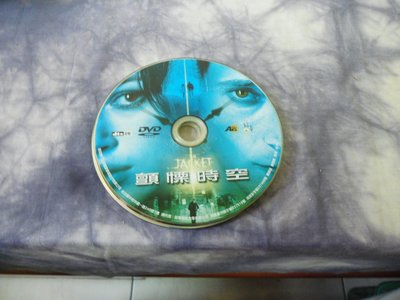 紫色小館-55-4-------顫慄時空