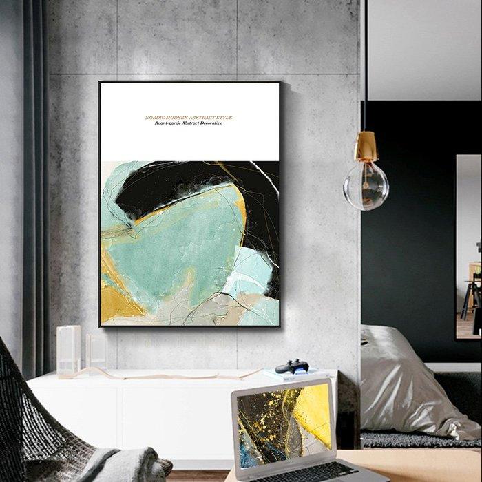 現代簡約文藝抽象黃灰黑色塊裝飾畫畫芯微噴打印牆(3款可選)