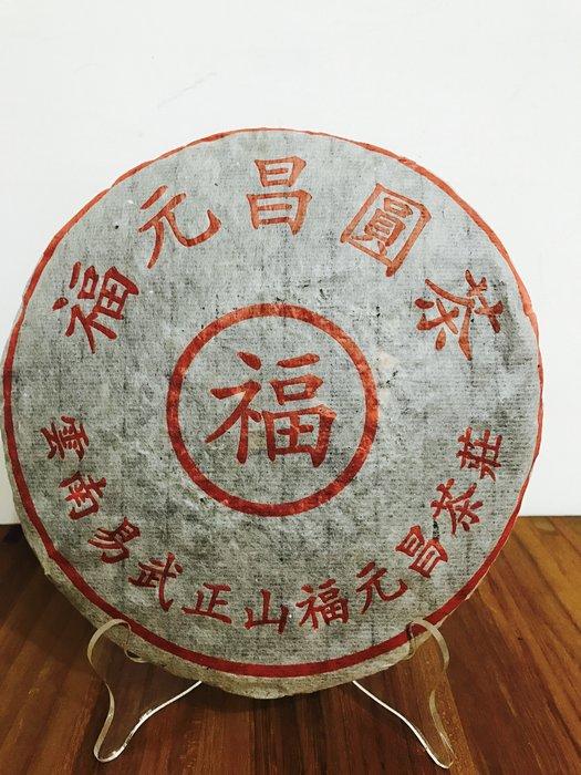 天使熊小舖~雲南普洱茶餅福元昌生餅1996年老生茶餅 喬木老青餅357克乾倉存放 分享價