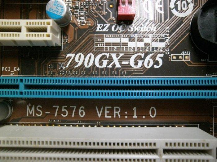 【全國主機板維修聯盟】微星 MS-7576 VER:1.0 790GX-G65 AM3 ☆保固30天☆
