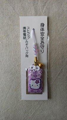 日本北海道hello kitty 御守