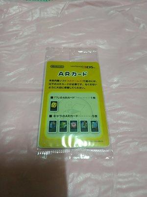 請先詢問庫存量 全新未拆 3DS AR卡包 NEW 2DS 3DS XL LL N3DS LL 主機專用