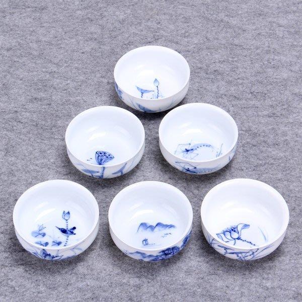 5Cgo【茗道】含稅會員有優惠 35196817767 景德鎮青花瓷整套泡茶杯功夫茶具小茶杯品茗杯子陶瓷紅茶瓷杯 六個杯