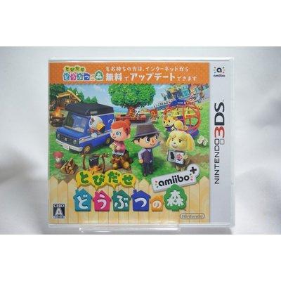 [耀西]全新 純日版 任天堂 3DS N3DS 走出戶外 動物之森 amiibo+ 含稅附發票
