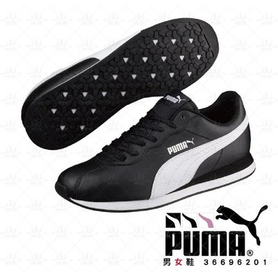 Puma 休閒鞋 Turin II 低筒 運動 男女鞋 基本款 舒適 球鞋 質感 穿搭 黑 白 36696201
