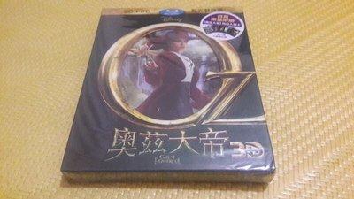 全新市售《奧茲大帝》3D+2D雙碟限定版藍光BD-得利公司貨