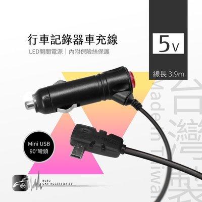 9Y13【台灣製】LED開關行車記錄器車充線【mini USB 90度彎頭電源線】電源線 DOD.papago.防衛者