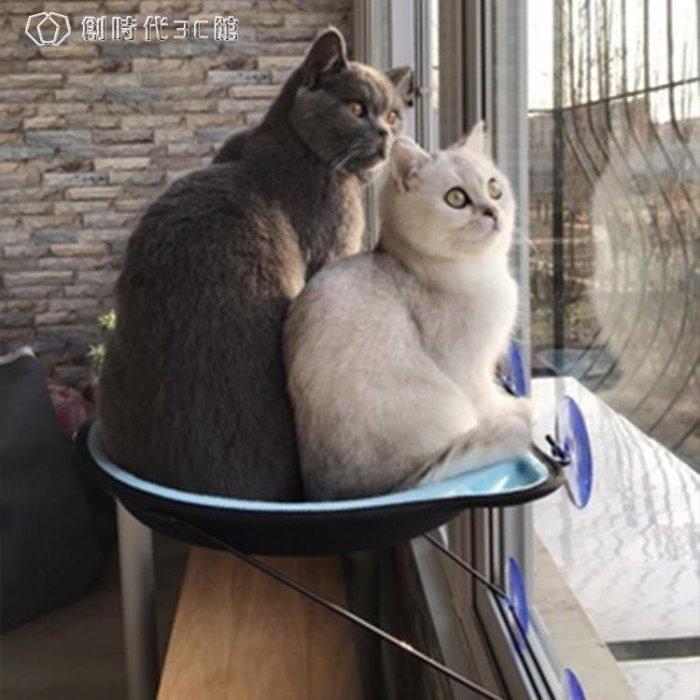貓咪窗臺吊床夏天玻璃吸盤式曬太陽四季貓窩掛床貓爬架貓跳臺貓鍋 尚美優品
