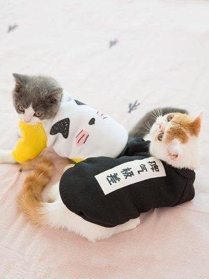 YEAHSHOP INS公主貓咪衣服寵物狗狗薄款夏季搞笑小貓加菲貓藍貓衛衣春秋裝772529Y185