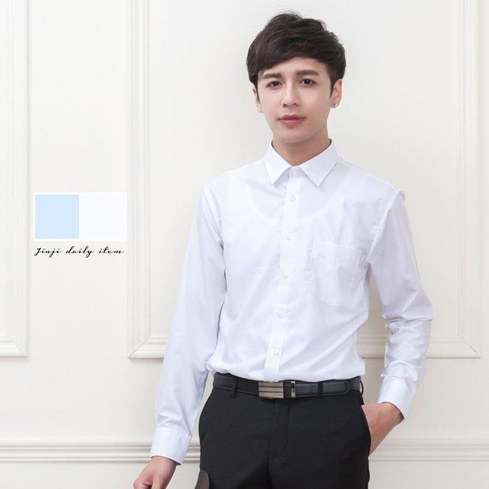 畢業專題面試報告業務 純色素面長袖男襯衫《SEZOO襯衫殿 高雄店家》045008818