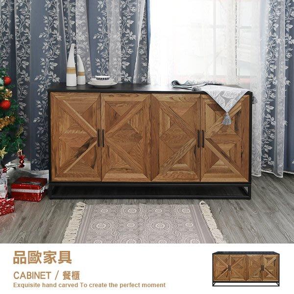 品歐家具【IW2003-20-3】餐櫃 收納櫃。英國BENTLEY DESIGN