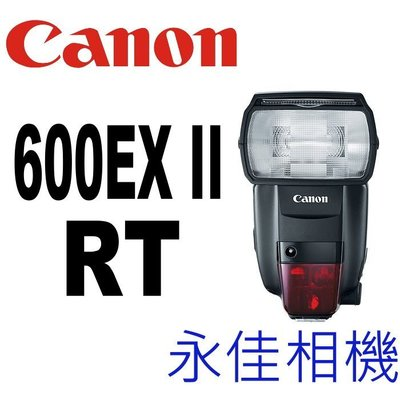 永佳相機 CANON 600EXII-RT 閃光燈 600EX RT II 600EXRT 2 二代【平輸】(3)