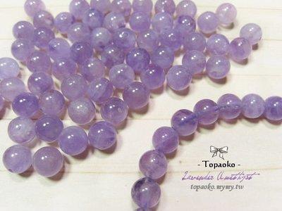 《晶格格的多寶格》串珠材料˙天然石配件 天然薰衣草紫水晶.紫玉圓珠一份(隨機63P)【F8760-1】約6mm