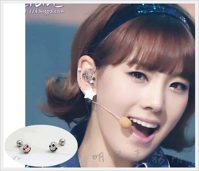 【 超值特價 】韓國進口ASMAMA官方正品 SNSD 少女時代 泰妍 太妍 同款微笑彩鑽圓珠穿刺耳環 (單支價)