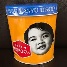 日本製 河合kawai魚肝油軟糖 300粒