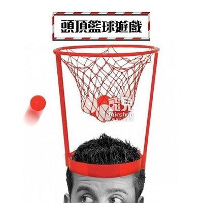 【碰跳】頭頂籃球 雙人遊戲 頭上籃球 投球遊戲 投籃 頭球 辦公室玩具 親子玩具 過年遊戲 歡樂 1