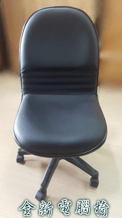 宏品二手家具館  中古家具 家電 EA-700全新氣壓透氣辦公椅 電腦書桌椅 辦公傢俱 鐵櫃 4折出清