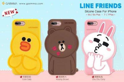 正版 Line Friends  立體矽膠果凍套 可愛莎莉 - iPhone 7 Plus / 8 Plus