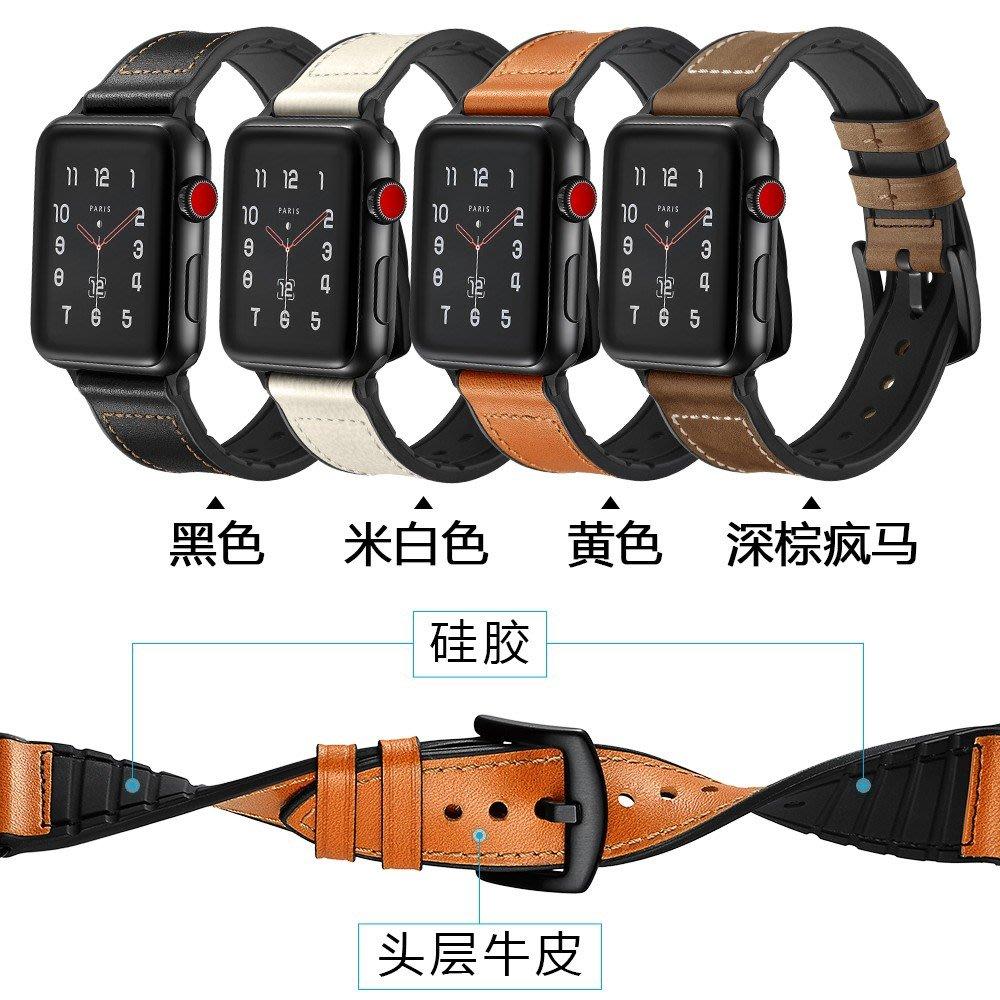 適用apple watch表帶小牛皮12345代蘋果手表帶Series 5 iwatch手表帶硅膠貼