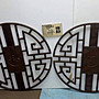 協泰實木地板設計裝潢古董家具-窗花特價1律2000元剩300多個售完為止