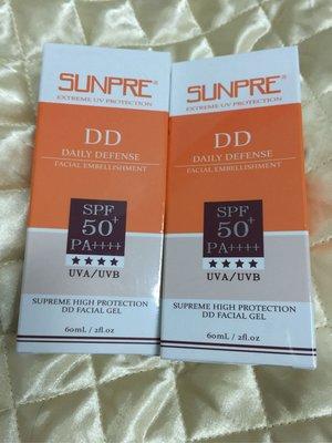 荷麗美加上麗高效潤澤水防曬SPF50x2瓶 再送理膚寶水保濕卸妝潔膚水100mlx1瓶