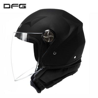 安全帽 頭盔 DFG電瓶電動摩托車頭盔男女士四季通用冬季保暖輕便半覆式安全帽