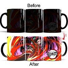 鬼滅之刃鬼灭之刃变色马克杯定制动漫Demon Slayer陶瓷朋友礼物水杯子 款式1 变色杯