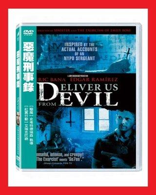 [DVD] - 惡魔刑事錄 Deliver Us from Evil ( 得利正版 )